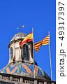 バルセロナ、サン・ジャウマ広場、カタルーニャ州政府庁舎 49317397