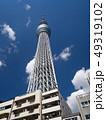 スカイツリー 東京スカイツリー 墨田区の写真 49319102