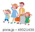 家族 旅行 旅のイラスト 49321430