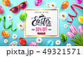 Easter Sale 50% OFF Poster and template 49321571