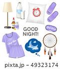 寝具 寛ぐ 要素のイラスト 49323174