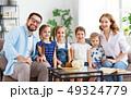 子供 ファミリー 家庭の写真 49324779