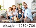 子供 ファミリー 家庭の写真 49324780