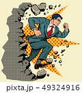 コミック ポップ ベクトルのイラスト 49324916