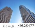武蔵小杉 高層マンション マンションの写真 49325477