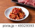 キムチ 韓国 発酵食品 49329393