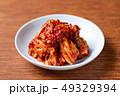 キムチ 韓国 発酵食品 49329394