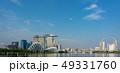 シンガポールの都市風景 パノラマ 49331760