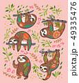 ナマケモノ 動物 キャラクターのイラスト 49335476
