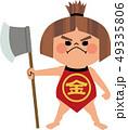 金太郎 49335806