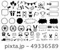 フレーム アイコン 枠のイラスト 49336589