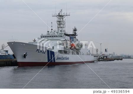 天皇陛下ご宿泊船 49336594