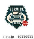 車 自動車 下げ札のイラスト 49339533