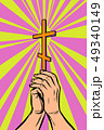 クリスチャン 交差 渡るのイラスト 49340149