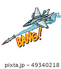 military aircraft attacked by missile, army air force isolate on white background 49340218