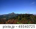 高妻山 49340725
