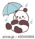 傘さしパンダ 49340968