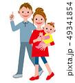 歩く 若い 家族 49341854