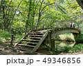 湯川 橋 遊歩道の写真 49346856