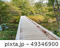 青木橋 湯川 橋の写真 49346900