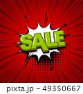 販売 セール 特売のイラスト 49350667