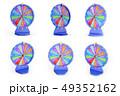 ホイール 車輪 輪のイラスト 49352162