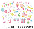 パーティー水彩 49353964