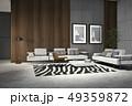 リビングルーム ソファ ソファーのイラスト 49359872
