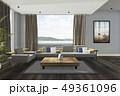 リビングルーム ソファ ソファーのイラスト 49361096