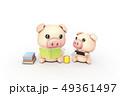 読書 豚 スマートフォン 49361497