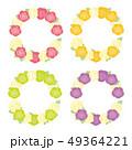 上下で切れ目のあるリース ピンク・黄色・紫・緑 49364221