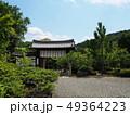 新緑輝く京都山科勧修寺 49364223
