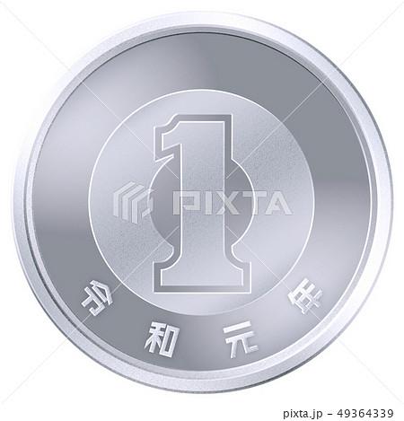 円 50 年 玉 元 和 令