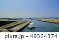 房総フラワーラインから見た西川名オーシャンパーク 49364374