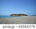 沖ノ島公園 49364376