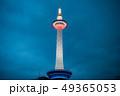 京都タワー 49365053