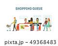 スーパーマーケット 店舗 お店のイラスト 49368483