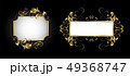 のぼり バナー 2のイラスト 49368747