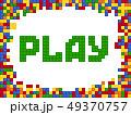 遊ぶ プラスチック プラスティックのイラスト 49370757