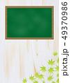 木目 新緑 黒板のイラスト 49370986