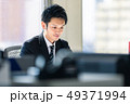 ビジネスマン 男性 ビジネスの写真 49371994