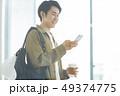 男性 スマホ 携帯電話の写真 49374775