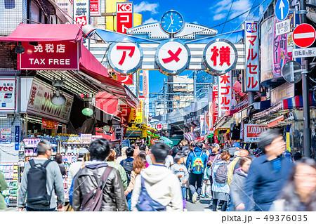 東京 アメ横 入り口前風景(御徒町側) 49376035
