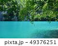 湖 青 きれいの写真 49376251