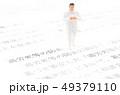 過労死等の防止 49379110