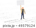 過労死等の防止 49379124