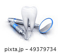 tooth and dental tools 49379734