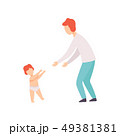 Toddler Baby Taking First Steps to His Father, Parent and Kid Having Good Time Together Vector 49381381
