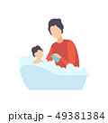 Father Bathing Baby in Bathtub, Parent Taking Care of His Child Vector Illustration 49381384