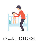 Father Putting His Kid to Bed, Parent Taking Care of His Child Vector Illustration 49381404